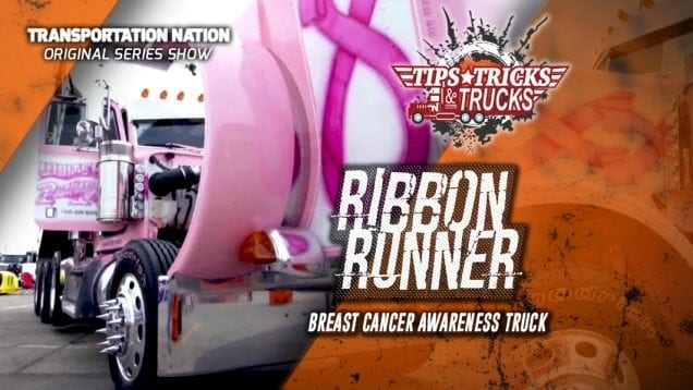TTT – Ribbon Runner